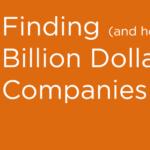 1000億円企業の見つけ方、助け方